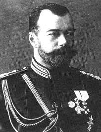 Nicolás II, de la dinastía Romanov