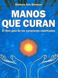 Pdf Download Cuantica Free Sanacion